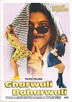 Gharwali_Baharwali